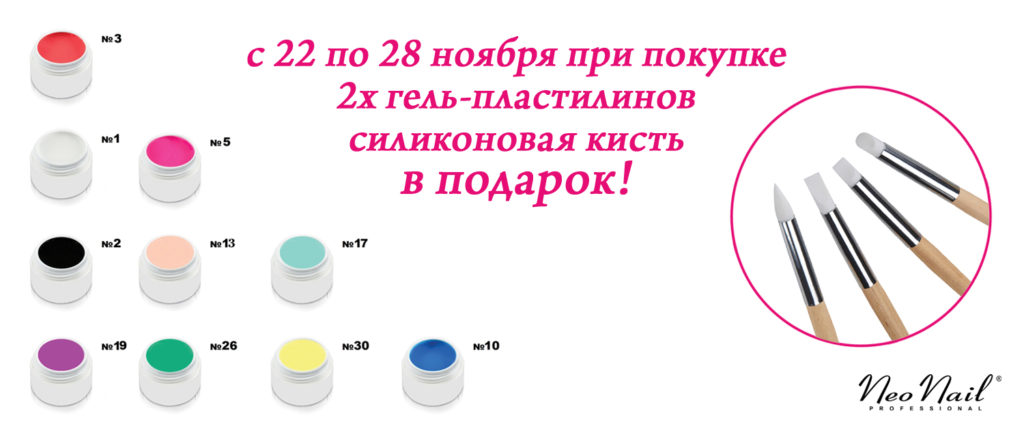 Пластилин+силиконовая кисть