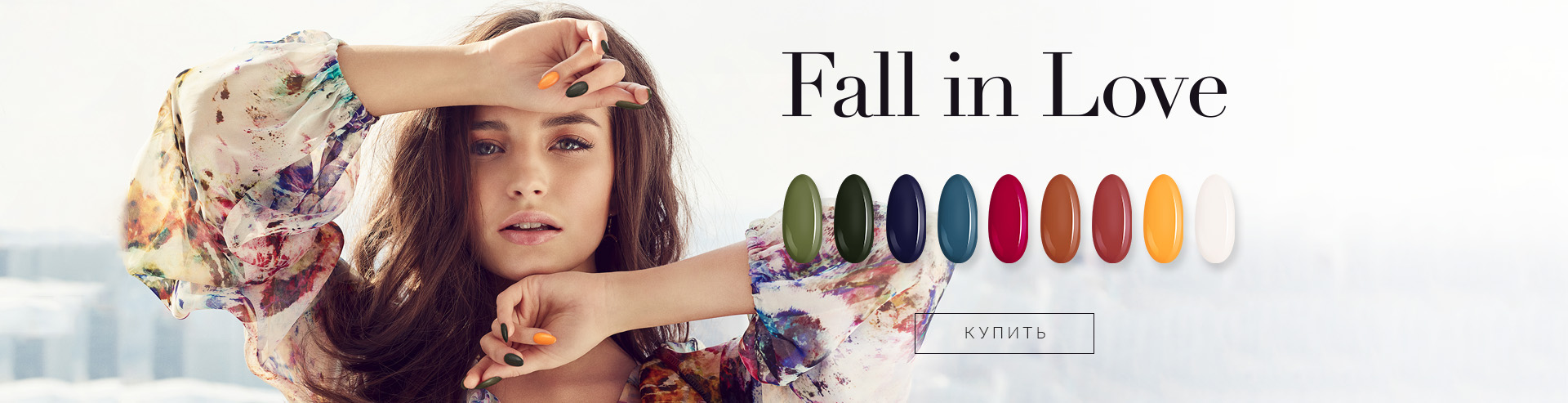 Fall In Love NeoNail